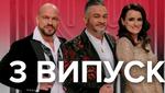 Мастер Шеф 9 сезон 3 випуск: хто покинув шоу першим