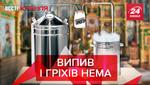 Вєсті Кремля. Слівкі: РПЦшноє вінішко by патріарх Кіріл. Путін врятує Євробачення