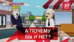 Вести Кремля. Сливки: Лукашенко заменит Трампа. Выборы в РФ +18