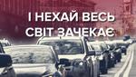 Затори у Києві визнали одними з найбільших у світі: інфографіка