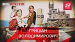 Вести Кремля: Натуральный тиран Путин. Турецкие понты перед Эрдоганом