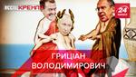 Вєсті Кремля: Росія перейменовує Крим, Понти Путіна перед Ердоганом