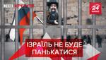 Вести Кремля: Путин и плохие новости для Израиля. Жирик косит под Пиню
