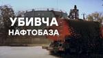 Їдкий запах, що просочується у будинки: хто труїть кримчан