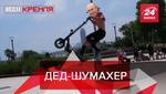 Вести Кремля. Сливки: Армия РФ на самокатах. Роскосмос продолжает пробивать дно