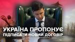 Великий договір щодо Донбасу: що пропонують у Зеленського і які наслідки