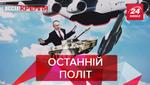 Вєсті Кремля: Путін піднімає бойовий дух армії. Сматріни нєвєсти для Пині