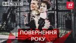 Вєсті.UA: Янукович повертається в Україну? Дубінський обізвав Зеленського