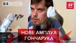 Вєсті.UA: Влогер Гончарук. НХ від Портнова