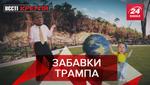 Вєсті Кремля. Слівкі: Яку планету Трамп залишить у спадок. Військові навчання у РФ