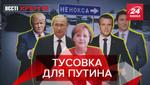 Вести Кремля. Сливки: Путина опять обидели. Моржи угрожают РФ