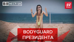 Вєсті.UA: Мендель вкотре оскандалилася. Від Зеленського втікають соратники