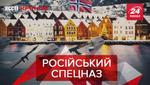 Вєсті Кремля: Що російський спецназ забув в Осло? РФ будує репліку ракети Ілона Маска