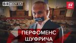 Вести.UA: Шуфричу наконец закрыли рот. Томос от Тома Круза