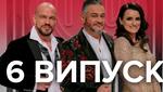"""""""Мастер Шеф"""" 9 сезон 6 випуск: хто покинув шоу через ревізора"""