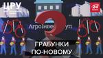Розбійники в погонах: хто ховається за новими грабунками українців