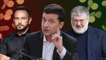 """Скандал у """"Слузі народу"""": кого Зеленський має поставити на місце"""
