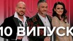"""""""Мастер Шеф"""" 9 сезон 10 випуск: хто з учасників не витримав пекельних випробувань Геловіна"""