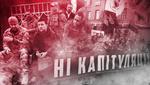 """Добровольцы и закон: об инциденте вокруг """"Азова"""" и особенностях российской пропаганды"""