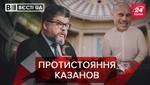 """Вєсті.UA: Кива заздрить Яременку. """"Слуги народу"""" плачуть та сміються"""