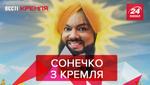 Вєсті Кремля: Як Кіркоров став лідером терористів. Путін проти конституції РФ
