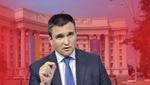 Любой компромисс с Россией – это измена: эксклюзивное интервью с Климкиным