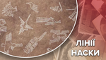 Одно из самых мистических мест на Земле: какие тайны скрывает пустыня Наска
