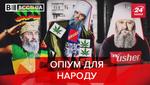 """Вєсті.UA: РПЦ """"барижить"""" наркотиками. Ляшку зіпсували свято"""