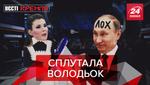 Вєсті Кремля: Скабєєва та інтерв'ю з Зеленським. Прихований прем'єр Росії
