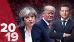 Росія у ПАРЄ та імпічмент Трампа: топ міжнародних скандалів 2019 року