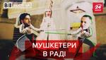 Вєсті.UA: Перша нормальна бійка в Раді. Сороміцьке відео Киви