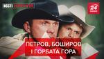 Вєсті Кремля: Російські шпілі-вілі в Альпах. Ядерний чемоданчик Путіна