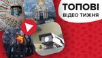 """""""Слуги народу"""" про третій Майдан та що не так з падінням курсу долара – відео тижня"""