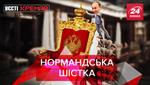 Вєсті Кремля: Туалетна історія Путіна на нормандській зустрічі. Шаман готує армію проти Пині