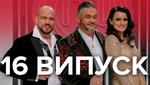 """""""Мастер Шеф"""" 9 сезон 16 випуск: хто покинув шоу за крок до фіналу"""