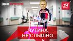 Вести Кремля. Сливки: Путина слушать – дисквалификации приумножать. Зеленский на проводе
