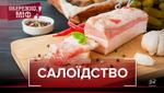 Чи насправді сало – український продукт: міфи, які здивують