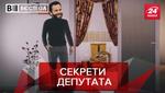 Вєсті.UA: Спадок Дубінського від Януковича. Новий секс-скандал у Раді