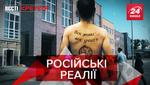Вєсті Кремля: Вазелін для політиків РФ. Новий космічний провал