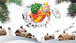 День святого Миколая: святкові картинки-привітання