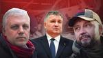 Адвокат Антоненка прокоментував проведення експертизи у справі вбивства Шеремета