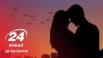 24 канал очолив рейтинг українських видань, які пишуть про кохання