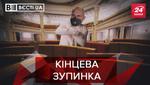 """Вєсті.UA: Психічні розлади Киви. Полювання на """"слуг народу"""""""