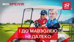Вєсті Кремля: Хто врятує Росію від нещасть. YouTube для бідних