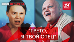 """Вєсті Кремля: Барецький – батько Грети Тунберг. """"Новинки"""" від російської армії"""