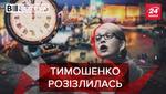 Вєсті.UA: Справжня сенсація від Тимошенко. Ілля Кива знайшов себе