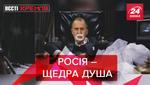 Вєсті Кремля: Путін відбудовує Сирію заради Лаврова. Залякування від Росії