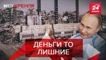 Вести Кремля. Сливки: 700 миллионов долларов для Сирии. Ставка Путина на Кадырова