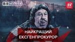 Вєсті.UA. Жир: Український Джон Сноу. Що загубив Янукович, то знайшов Дубінський