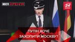 Вєсті Кремля. Слівкі: Невеличкий прокол Пині. Путін і його ботоксна історія